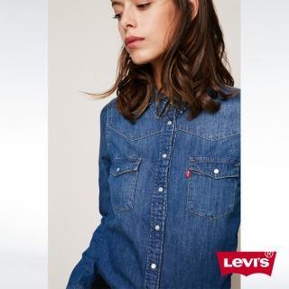 【Levis】牛仔襯衫 女裝 / 深藍丹寧