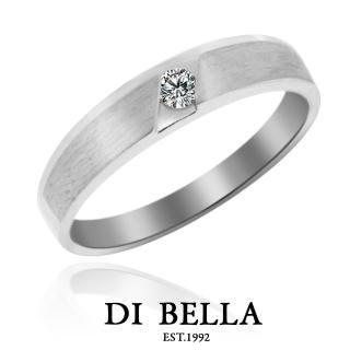 【DI BELLA】專一 真鑽情人戒指(男款)