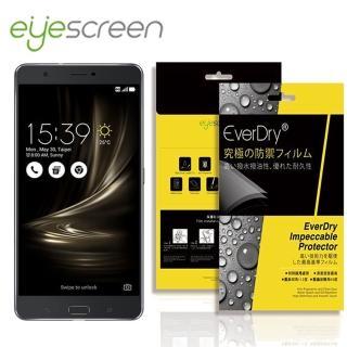 【EyeScreen PET】ASAU ZenFone 3 Ultra Everdry 螢幕保護貼(非滿版)