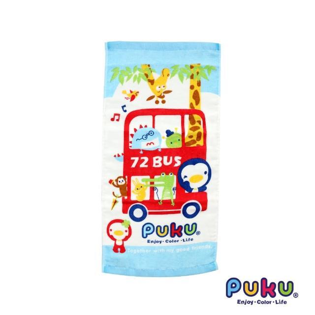 【PUKU藍色企鵝】PUKU BUS純棉毛巾-45*30cm