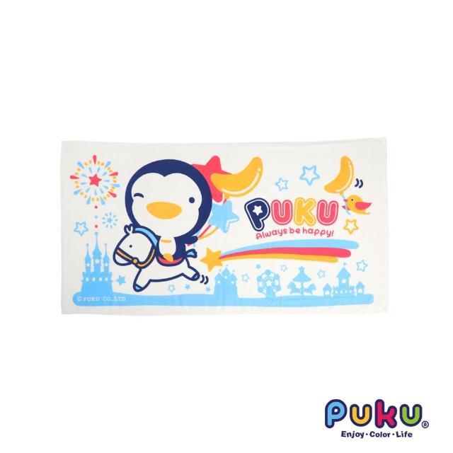 【PUKU藍色企鵝】PUKU長方浴巾-60*114cm(水色)