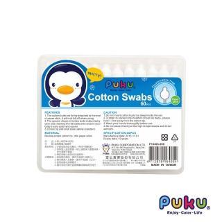 ~PUKU藍色企鵝~大雪人安全棉花棒~60pcs