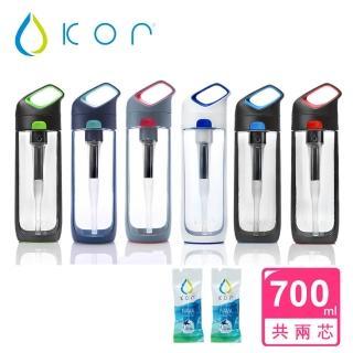 【美國KOR water】NAVA filter 隨身濾水瓶700ml(一瓶二芯)