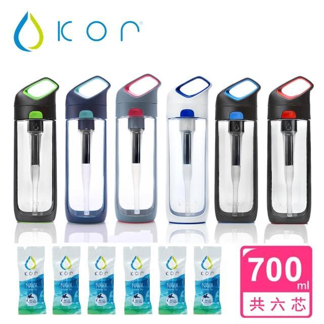【美國KOR water】NAVA filter 隨身濾水瓶700ml(一瓶6芯)