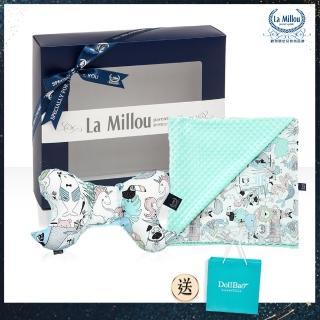 【La Millou】安撫禮盒 天使枕+單面巧柔豆豆毯標準款-附贈送禮提袋(6款可選)