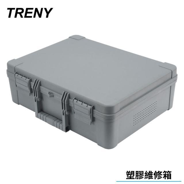 【TRENY】塑膠維修箱