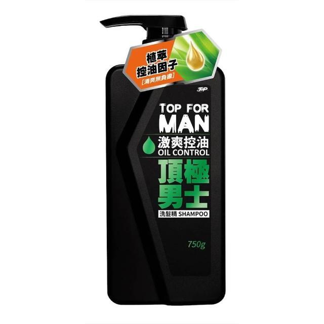 【脫普】頂極男士激爽控油洗髮精(750g)