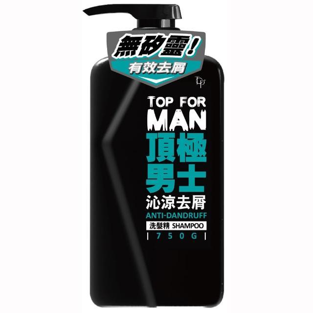 【脫普】頂極男士沁涼去屑洗髮精(750g)