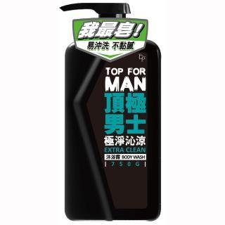 【脫普】頂極男士極淨沁涼沐浴露(750g)