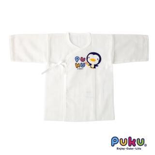 【PUKU藍色企鵝】紗布肚衣50cm(白色)