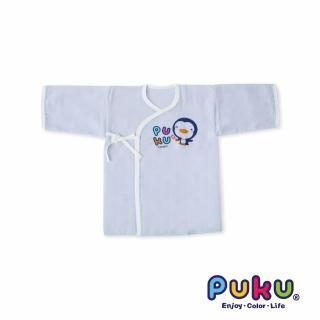 【PUKU藍色企鵝】紗布肚衣50cm(水色)