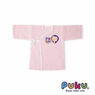 【PUKU藍色企鵝】紗布肚衣50cm(粉色)