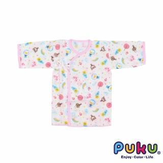 【PUKU藍色企鵝】PUKU印花紗布肚衣50cm(粉色)