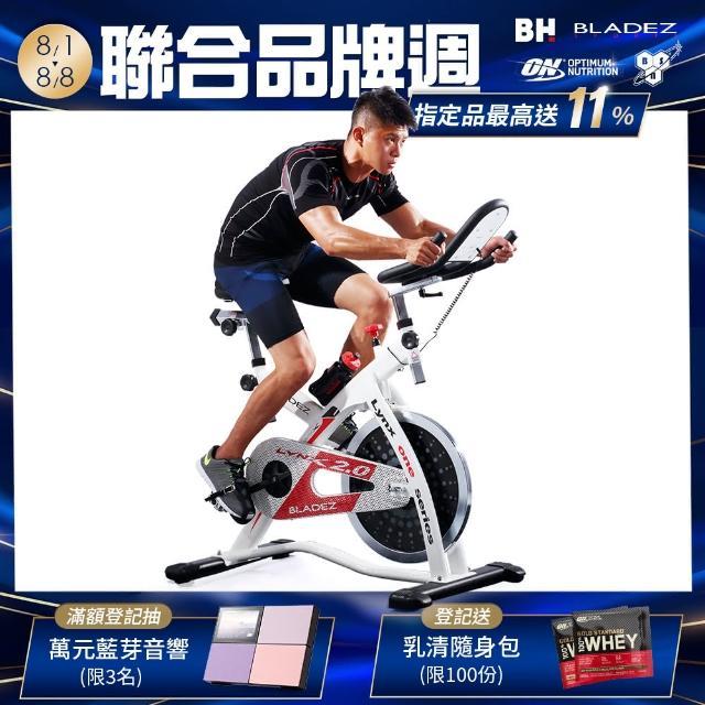 【BLADEZ】302-LYNX AIR 2.0-18.5KG鍊條鑄鐵飛輪健身車