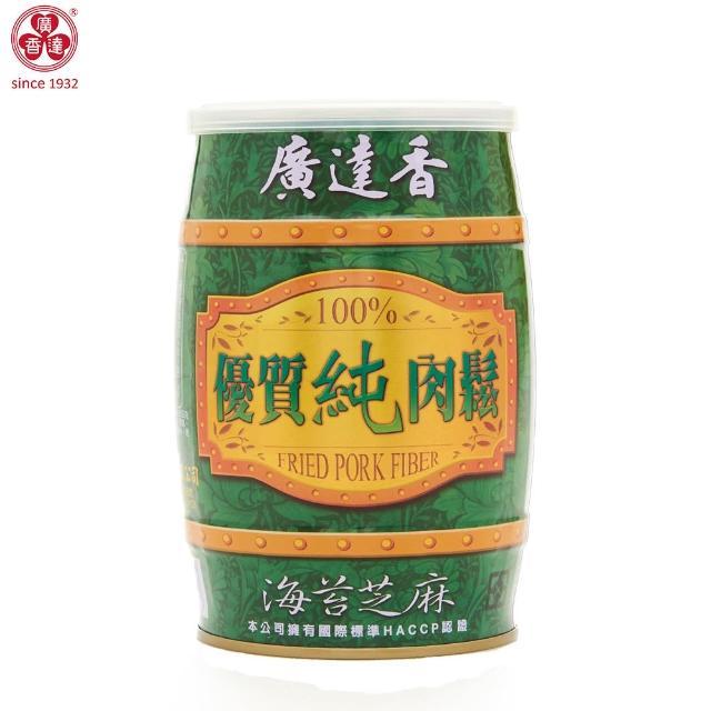 【廣達香】優質純肉鬆-海苔(肉鬆)