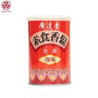 【廣達香】素食香鬆-珍味(素鬆)
