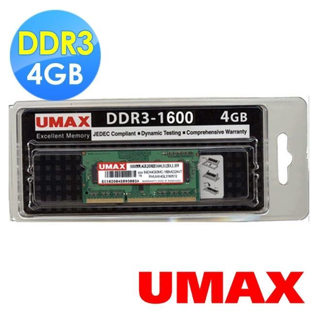 【UMAX】DDR3-1600 4GB 筆記型記憶體(1.35V低電壓)