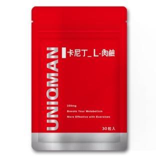 【UNIQMAN】卡尼丁_L-肉鹼 素食膠囊(30粒/袋)
