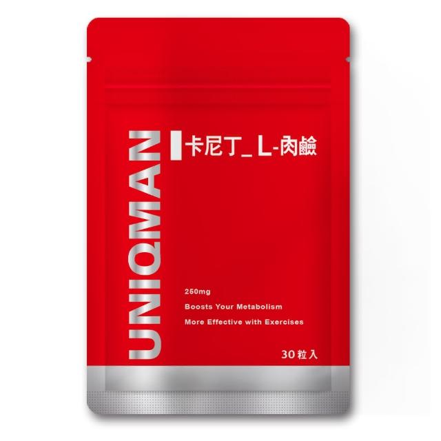 【UNIQMAN】卡尼丁 L-肉鹼二代(30顆入鋁袋裝)