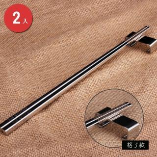【PUSH! 餐具用品】304不銹鋼筷子金屬筷子家用筷子衛生安全筷2雙(E44)