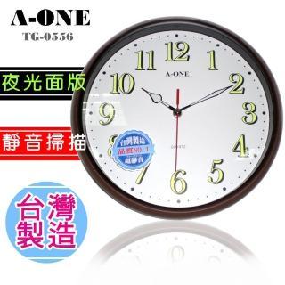 【A-ONE】夜光數字超靜音掛鐘(TG-0566)