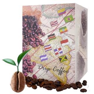 【幸福流域】哥倫比亞 梅德林 卡爾達斯濾掛咖啡(盒裝)