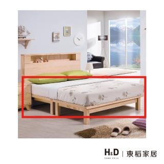 【H&D】羅本北歐全實木5尺床底