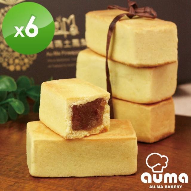 【奧瑪烘焙】高雄精品金鑽土鳳梨酥x6盒(50公克±8%x10入/盒)
