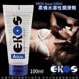 【德國Eros】AQUA柔情高品質水溶性潤滑劑100ML(新包裝-12hr)