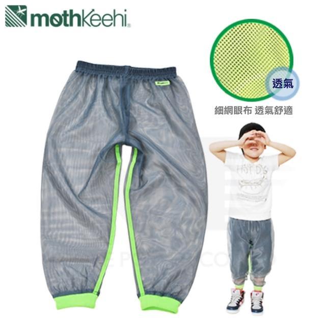 【日本mothkeehi】兒童戶外防蚊褲M.L(露營.戶外.運動.親子外出)福利品出清