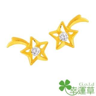 【幸運草clover gold】午夜約定 鋯石+黃金 耳環