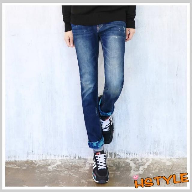 【創翊韓都】牛仔褲 男裝刷白刮破牛仔窄管長褲GR4055(現貨)