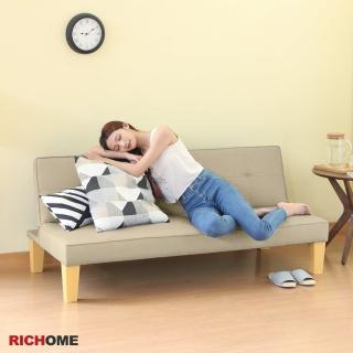 【RICHOME】薇琪布面舒適沙發床-5色(買送北歐風方桌)