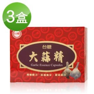 【台糖】大蒜精膠囊3盒