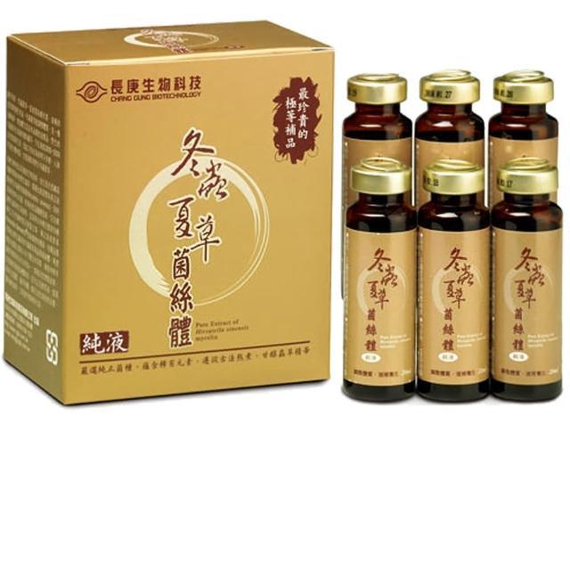 【長庚生技】冬蟲夏草菌絲體純液(6瓶/盒;20ml/瓶)