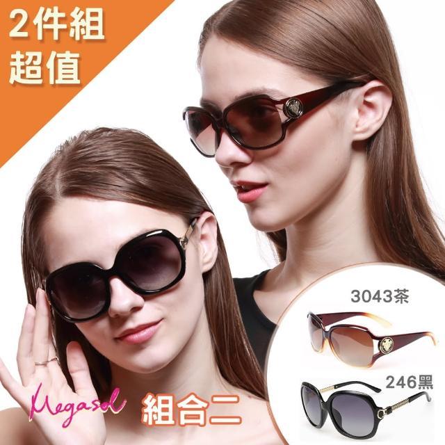 【MEGASOL】寶麗萊UV400防眩偏光手工太陽眼鏡MS3043+MS246(2支超值組)