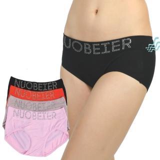 【保奈美】輕薄棉感‧三角棉褲10件組