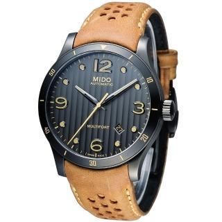 【美度 MIDO】Multifort 先鋒系列80小時機械錶(M0254073606110)
