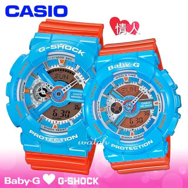 【配件王】 卡西歐 CASIO G-SHOCK Ga-110nc 活潑炫彩 運動錶 時尚就是潮流數位錶 兩色
