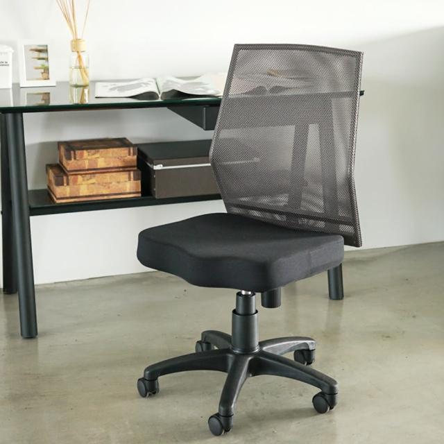 【樂活主義】厚坐墊曲線透氣網布無扶手辦公椅/電腦椅/透氣椅(8色可選)