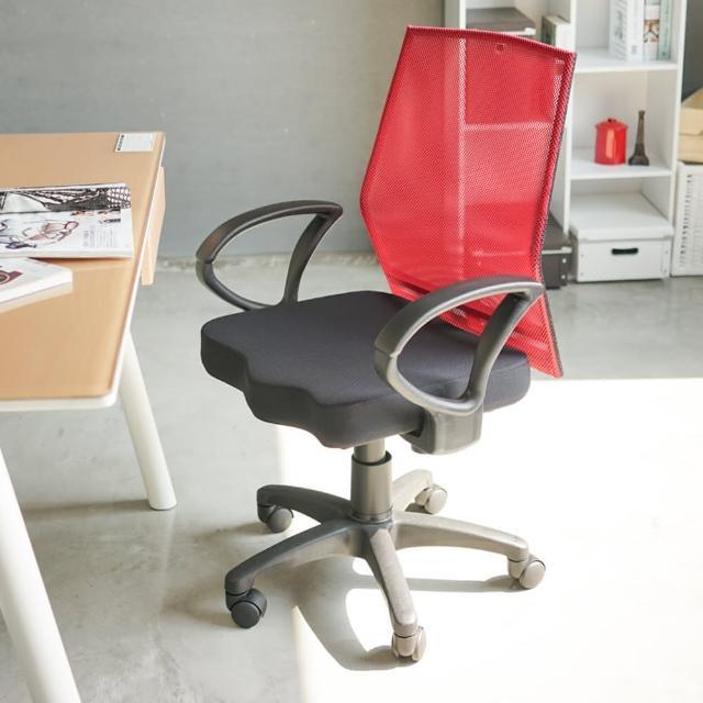 【樂活主義】厚坐墊曲線透氣網布D扶手辦公椅/電腦椅/透氣椅(8色可選)
