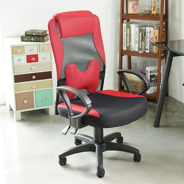 【樂活主義】洛克斯頭靠D扶手小蝴蝶枕電腦椅/辦公椅(6色可選)