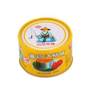 ~同榮~番茄汁鯖魚罐230g^(黃平二號3入^)
