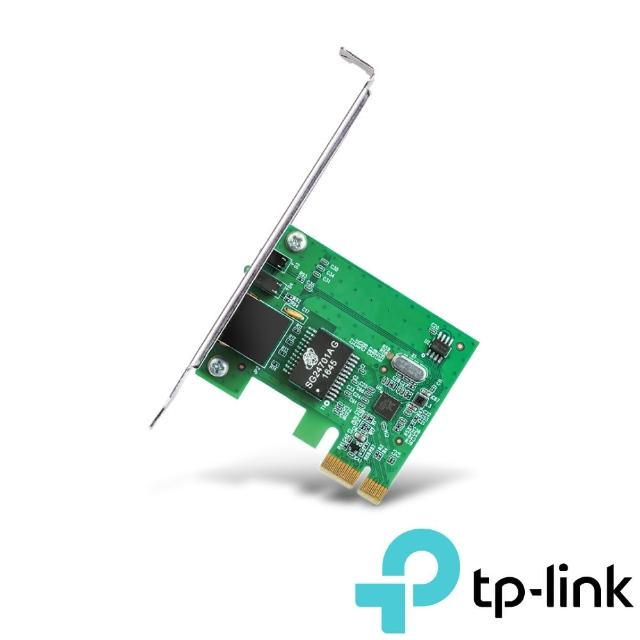 【TP-LINK】TG-3468 Gigabit PCI Express 網路卡
