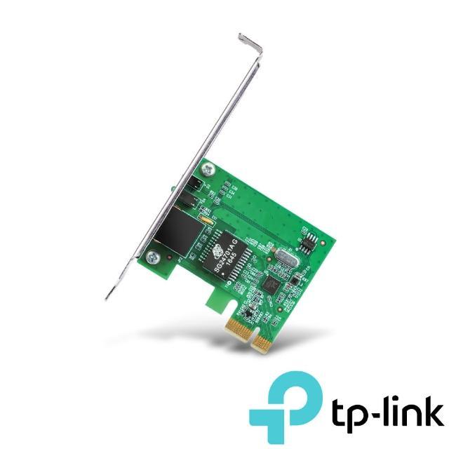 【TP-LINK】TG-3468 Gigabit PCI Express 網路卡