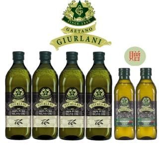 【義大利Giurlani】老樹純橄欖油1000mlx4瓶(贈老樹特級冷壓橄欖油500mlx2瓶)