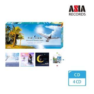 【亞洲唱片】午後的天堂島(4CD)