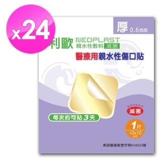 【貝斯康】醫療用敷料傷口貼-滅菌(厚10cmx10cm/片x24片)