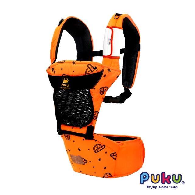 【PUKU藍色企鵝】PUKU ROYAL腰凳揹巾(橘色)