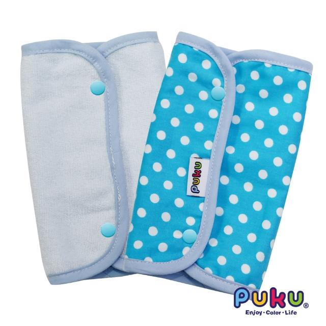 【PUKU藍色企鵝】揹帶口水墊2入-15*22cm(水色)